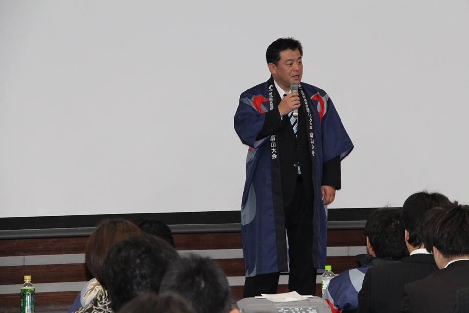 富山YEG 北陸信越ブロック大会 決起集会を開催致しました!