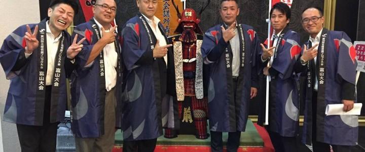 長野県商工会議所青年部連合会・定期総会にPRキャラバン隊が訪問させて頂きました。