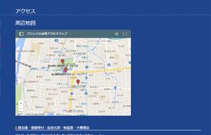富山YEG 北信越ブロック大会 アクセスページ