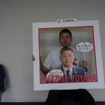 北陸信越ブロックYEG 春の会長会議